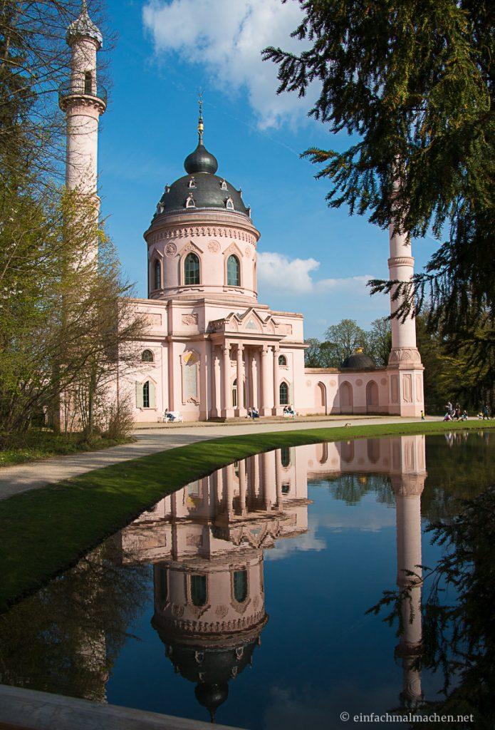 Moschee Schwetzinger Schlossgarten